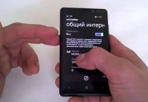 Настройка интернета на Windows Phone 8: инструкция