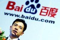 Baidu запускает собственную мобильную платформу