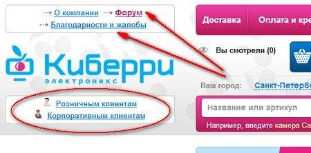 онлайн магазин сотовых телефонов в кредит