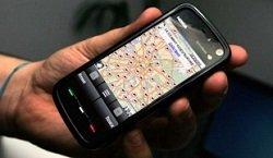 как установить навигатор на телефон - фото 2