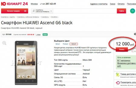 ��� ����� ������ �������� Huawei Ascend G6 (4 Gb)