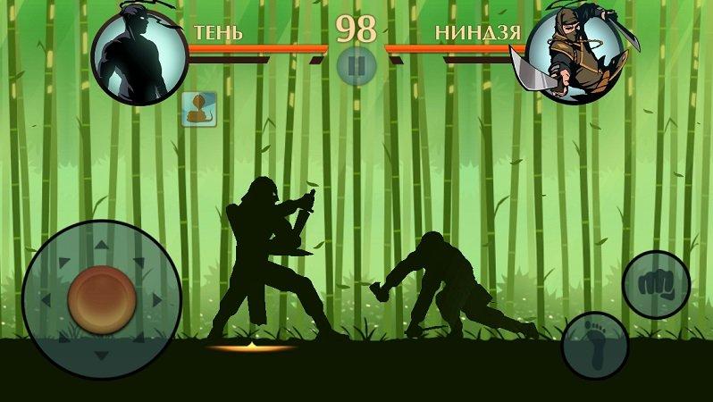 Как сделать рысь из shadow fight 2