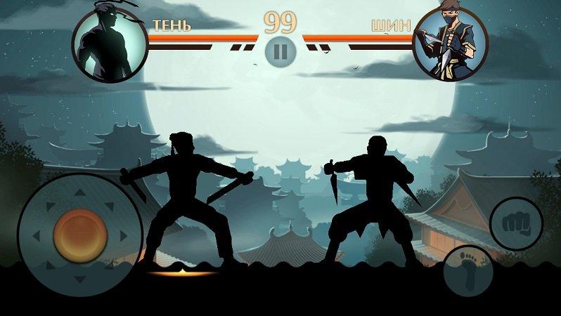 Shadow Fight 2 скачать на компьютер бесплатно