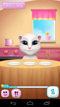My Talking Angela  - ���������� ������ � ��������� �������� �������