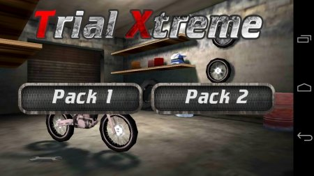 Trial Xtreme - ������������� ��������������� ��������� �� ���������