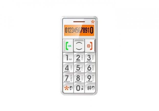 Телефон Just5 CP09