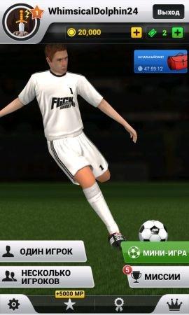 Flick Shoot 2 - классный симулятор футбола со штрафными и пенальти