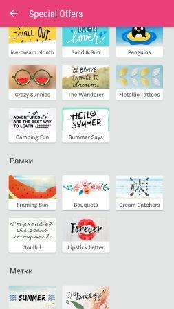Fuzel Collage - стильное приложение для формирования уникальных фотографий