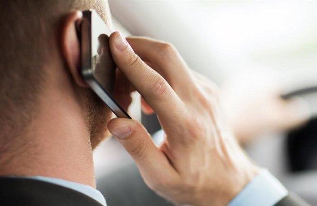 Коммуникация в смартфонах