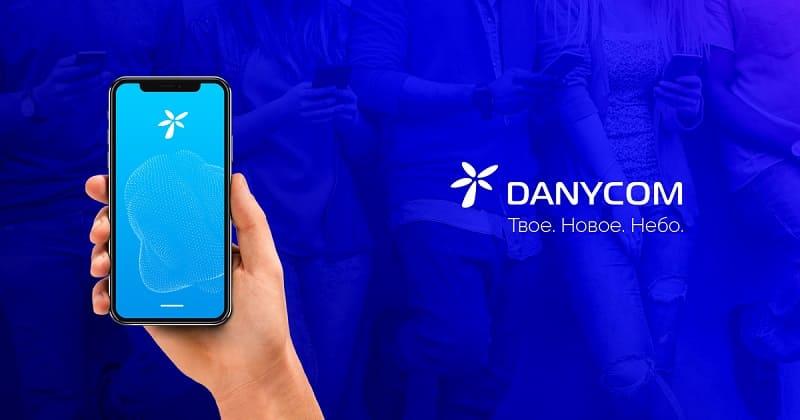 Оператор DANYCOM: история развития, плюсы и минусы, контакты, отзывы