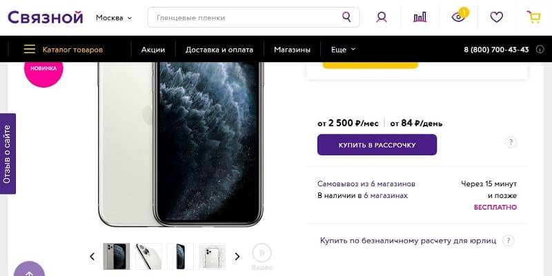 взять кредит на карту skip-start.ru онлайн займы на банковскую карту skip-start.ru