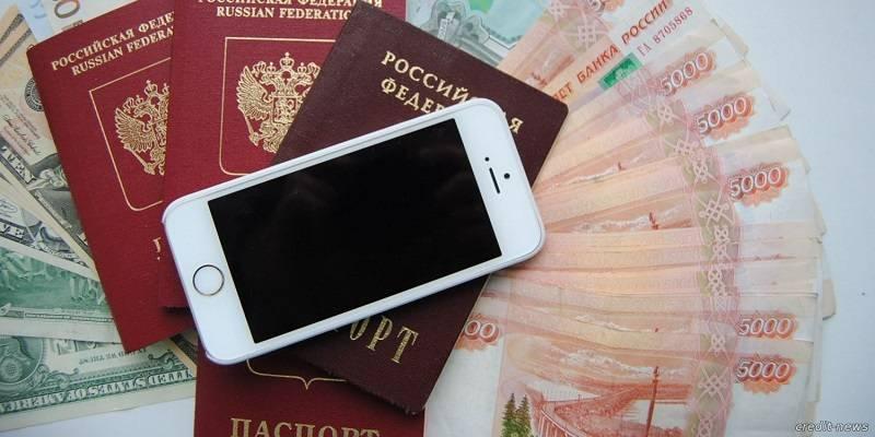 взять ли телефон в кредит