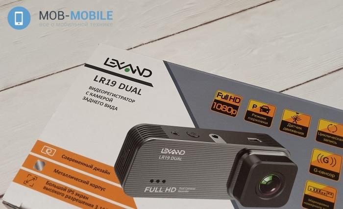 Lexand LR19 Dual: обзор автомобильного видеорегистратора